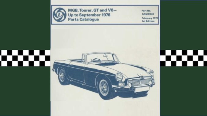 MGB PARTS CATALOGUE AKM 0039