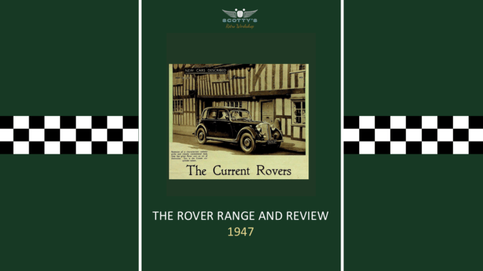 What Was Special About The Rover Ten Twelve Fourteen Saloons
